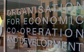 Με το επιστημονικό δυναμικό του o ΟΟΣΑ έχει τη δυνατότητα να συνεισφέρει σε απαντήσεις και διεξόδους.