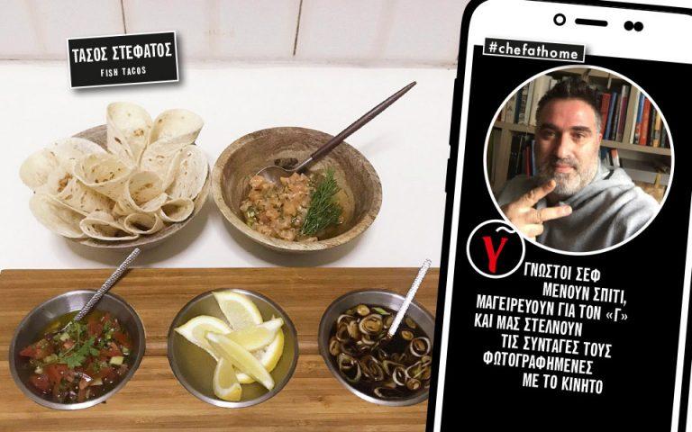 o-tasos-stefatos-etoimazei-fish-tacos0