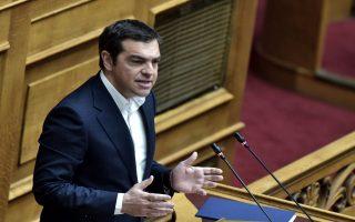 al-tsipras-na-drasoyme-gia-na-mi-vrethoyme-apo-tin-pandimia-stin-oikonomiki-katarreysi0