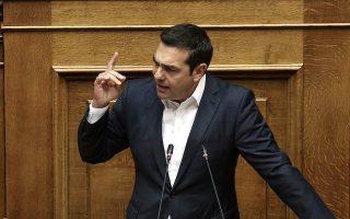 al-tsipras-omologia-enochis-i-aposyrsi-tis-tilekatartisis0