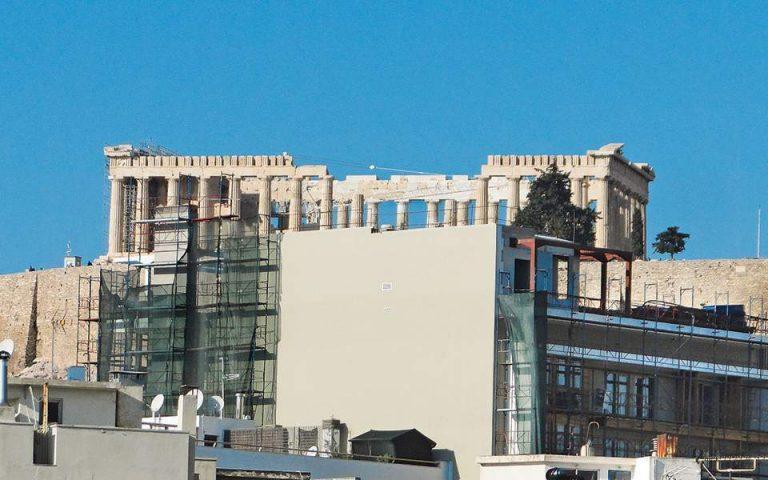 Αλλάζει τα δεδομένα η απόφαση του ΣτΕ για τα ανώτατα ύψη κτιρίων στην περιοχή της Ακρόπολης