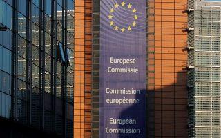 Σχετικά με την προσωρινή αναβολή φορολογικών και ασφαλιστικών υποχρεώσεων, η Κομισιόν σημειώνει ότι δεν μπορεί να επεκταθεί πέρα από την 31η Δεκεμβρίου του 2022.