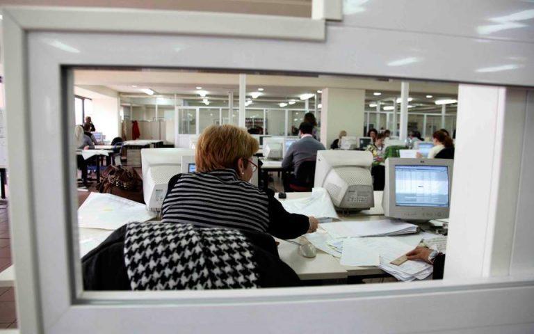 Αλλαγές στις άδειες υπαλλήλων του Δημοσίου