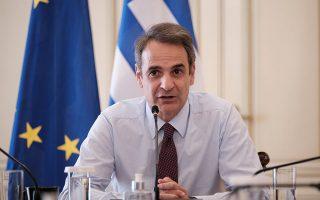 Στη χθεσινή τετραμερή σύνοδο κορυφής Ελλάδας - Βουλγαρίας - Ρουμανίας - Σερβίας, ο Κυρ. Μητσοτάκης τόνισε ότι και φέτος η Ελλάδα περιμένει τους επισκέπτες από τις βαλκανικές χώρες που «μας τιμούν κάθε χρόνο».
