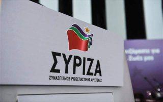 syriza-se-karantina-kallitechnes-mikromesaioi0