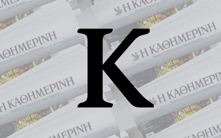 kai-pezodromoi-amp-nbsp-kai-trapezodromoi-2378952