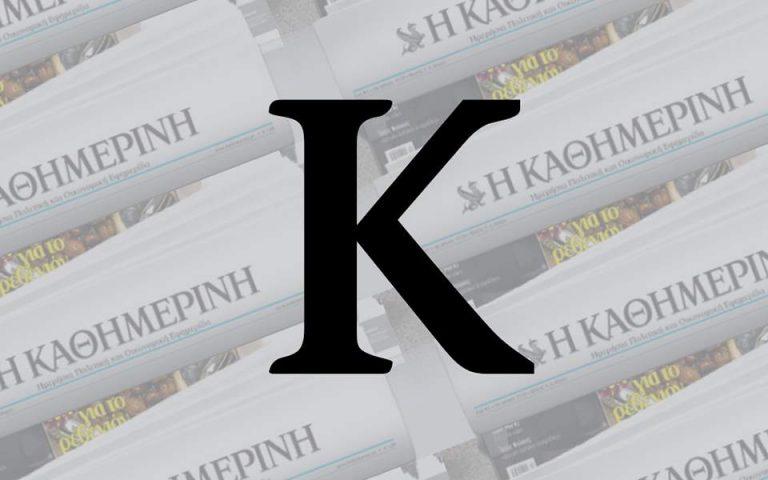 na-giati-synigoro-amp-nbsp-yper-tis-k-kerameos-2377281