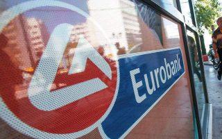 apo-viodiaspomeno-yliko-oi-nees-chreostikes-kartes-tis-eurobank0