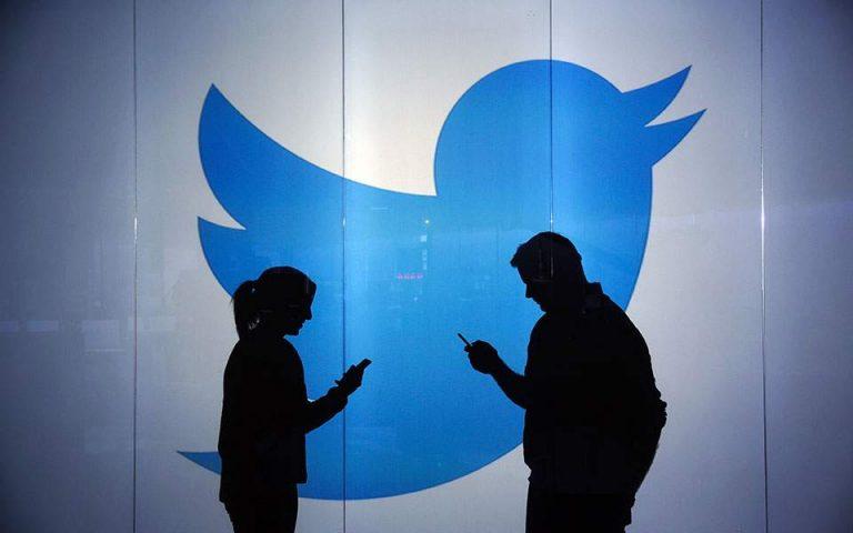 Επ΄αόριστον τηλεργασία για μερίδα εργαζομένων αποφάσισε η Twiter