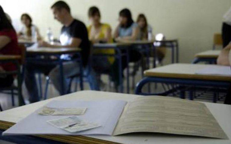 Πανελλαδικές: Από 1 έως 13 Ιουλίου τα ειδικά μαθήματα