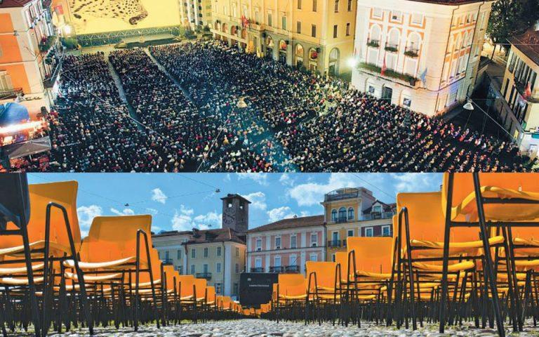 Η ισχύς εν τη ενώσει στο σινεμά της Ευρώπης