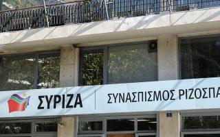 Η πορεία της οικονομίας αποτέλεσε το βασικό αντικείμενο της Π.Γ. του ΣΥΡΙΖΑ.