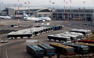 Η El Al διαπραγματευόταν με την ισραηλινή κυβέρνηση για δάνειο ύψους 400 εκατ. δολαρίων.