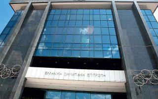 Η Ελληνική Ολυμπιακή Επιτροπή αναμένεται να αποφασίσει την ερχόμενη εβδομάδα εάν θα γίνουν εκλογές.