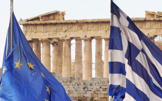Η Κομισιόν προβλέπει για την ελληνική οικονομία ύφεση 9,7% το 2020 και ανάκαμψη 7,9% το 2021.