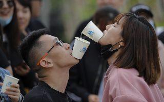 Α πα πα! Μετά από μήνες περιορισμών στην Κίνα και συγκεκριμένα σε προάστιο του Πεκίνου οι νεαροί της φωτογραφίας αποφάσισαν να το ρίξουν έξω. Και μάλιστα αποφάσισαν να το κάνουν με μια μεγάλη συγκέντρωση και διάφορα διασκεδαστικά -και σίγουρα απαγορευμένα από τους γιατρούς -παιχνίδια.  (AP Photo/Andy Wong)