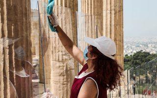 Στα μνημεία όλης της χώρας έχουν ληφθεί τα απαραίτητα μέτρα, ενώ η καθαριότητα γίνεται με μεγαλύτερη συχνότητα (φωτ Νίκος Κοκκαλιάς).