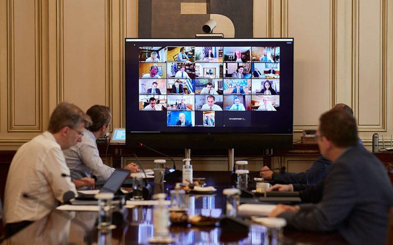Τα επτά νομοσχέδια που τέθηκαν στο τραπέζι του υπουργικού συμβουλίου