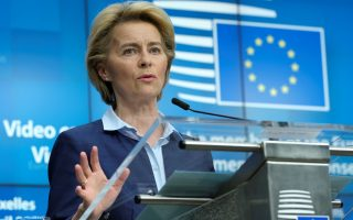 European Commission President Ursula von der Leyen speaks during a news conference after a video conferenced EU summit with European heads of state to discuss measures related to the coronavirus disease (COVID-19), in Brussels, Belgium April 23, 2020. Olivier Hoslet/Pool via REUTERS