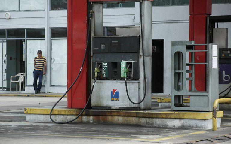 Τέλος η δωρέαν βενζίνη στη Βενεζουέλα