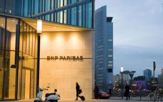 Η γαλλική τράπεζα BNP Paribas διακόπτει ουσιαστικά τις συναλλαγές σε τουρκικές λίρες. Θα αρκεστεί μόνο σε κινήσεις που στοχεύουν να μειώσουν την έκθεση των πελατών της στο τουρκικό νόμισμα.