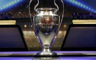 Κατά τον διεθνή Τύπο το Τσάμπιονς Λιγκ θα ολοκληρωθεί με... φάιναλ φορ στην Κωνσταντινούπολη, όπου θα γινόταν μόνο ο τελικός.