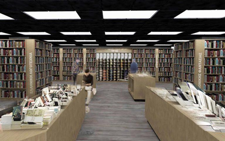 Τα βιβλιοπωλεία ανοίγουν ξανά