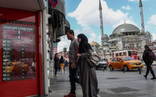 TURKEY ERDOGAN LOCAL ELECTIONS CANCEL