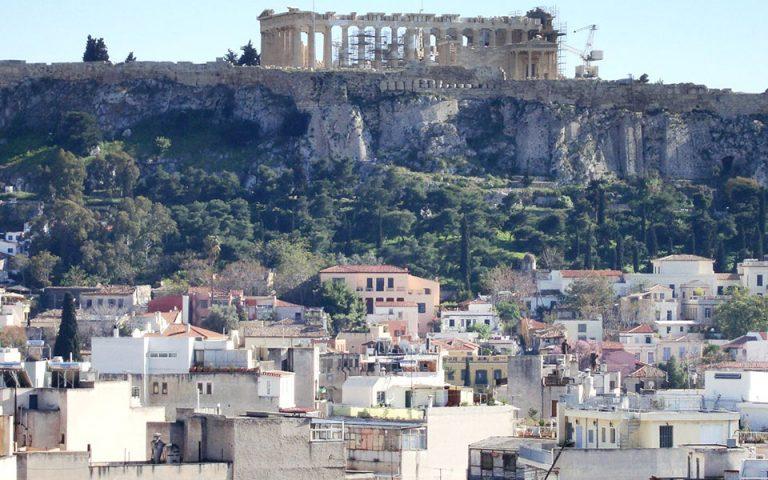 i-akropoli-kai-oi-taratses-2379446