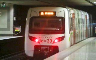 Ηδη η Ευρωπαϊκή Επιτροπή προανήγγειλε ότι το έργο της γραμμής 4 του μετρό χρηματοδοτικά θα μεταφερθεί στη νέα προγραμματική περίοδο 2021-2027.