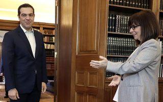 Η κ. Αικ. Σακελλαροπούλου υποδέχθηκε χθες τον Αλ. Τσίπρα στο Προεδρικό Μέγαρο.