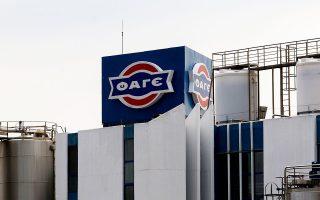 Η εταιρεία σημειώνει σημαντικό ρυθμό ανάπτυξης στη βαριά πληττόμενη από τον κορωνοϊό Ιταλία.