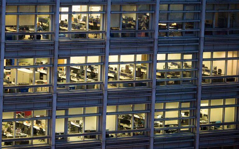 Η πτώση τζίρου 20% προϋπόθεση ένταξης στο πρόγραμμα επιδότησης εργασίας