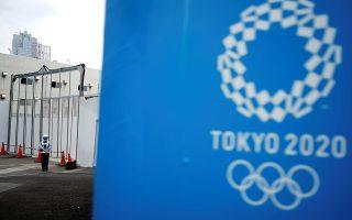 Οι παράγοντες της ΕΟΕ χθες συνεδρίασαν και αποφάσισαν, σχεδόν ομόφωνα, οι εκλογές να πραγματοποιηθούν τον Σεπτέμβριο του 2021, αν φυσικά διεξαχθούν οι Ολυμπιακοί Αγώνες του Τόκιο.