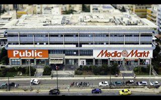 Το ένα κατάστημα βρίσκεται στην Αθήνα και συγκεκριμένα επί της λεωφόρου Συγγρού 340, έχει εμβαδό 2.550 τ.μ. και αποτελεί πλέον το μεγαλύτερο κατάστημα Public του δικτύου.