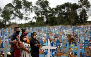 Πηγή φωτογραφίας: Reuters