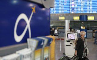 Την Τετάρτη, η Ευρωπαϊκή Επιτροπή θα παρουσιάσει την εισήγησή της για την επανεκκίνηση των αεροπορικών συνδέσεων μεταξύ κρατών-μελών. Eως τις 20 Μαΐου αναμένεται να δημοσιεύσει την πρότασή της για το νέο Ταμείο Ανάκαμψης. INTIME NEWS