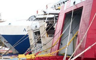 Ο Σύνδεσμος Επιχειρήσεων Επιβατηγού Ναυτιλίας υπολόγισε πως η απώλεια εσόδων των ακτοπλοϊκών εταιρειών που εξυπηρετούν τα νησιά του Αιγαίου, την Κρήτη και τα νησιά του Ιονίου θα ξεπεράσει τα 290 εκατ. ευρώ φέτος.
