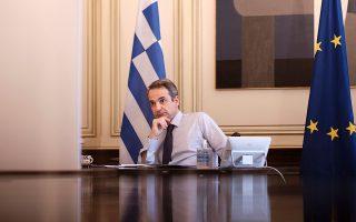 Στενοί συνεργάτες του κ. Μητσοτάκη σημειώνουν ότι ο πρωθυπουργός στους 10 μήνες της θητείας του έχει αναπτύξει σχέση εμπιστοσύνης με τους πολίτες.