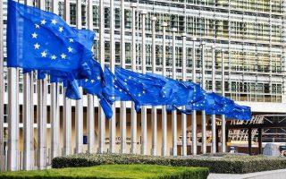 Η Κομισιόν πρότεινε ένα πακέτο ενίσχυσης των ευρωπαϊκών οικονομιών ύψους 1,85 τρισ. ευρώ (κοινός προϋπολογισμός και ταμείο ανάκαμψης).