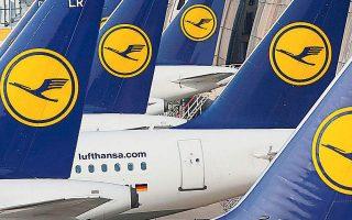 To εποπτικό συμβούλιο της Lufthansa ανακοίνωσε ότι θα εξετάσει την πρόταση διάσωσης.