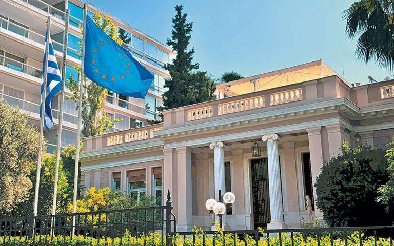 Πώς η Αθήνα έδωσε τη «μάχη» ύψους 31,9 δισ.