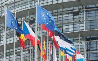 Οι αναλυτές της Axia εκτιμούν ότι η αυξημένη ρευστότητα μέσω της Ε.Ε. θα επιτρέψει στην κυβέρνηση να κινηθεί πιο επιθετικά για να υλοποιήσει το αναπτυξιακό της πρόγραμμα.