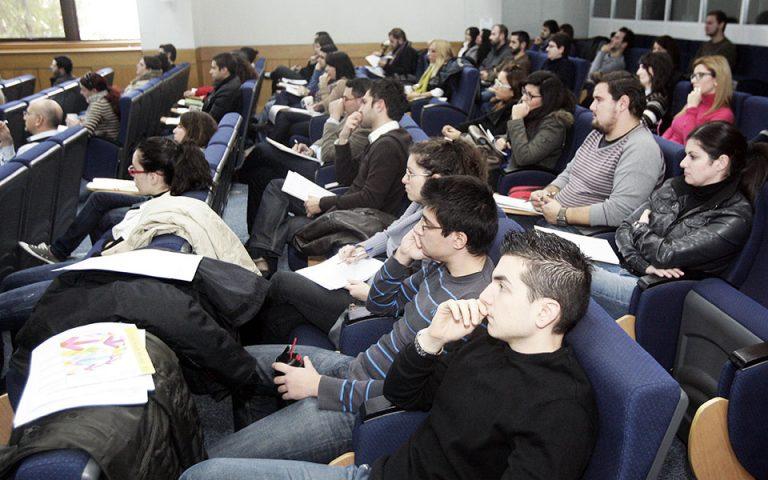 ΑΕΙ: αγγλόφωνα και για φοιτητές Ε.Ε.