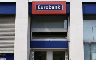 Η προοπτική ολοκλήρωσης της συμφωνίας επιβραβεύθηκε από τον διεθνή οίκο Moody's, ο οποίος σε έκθεσή του διατήρησε τις θετικές προοπτικές (positive outlook) και την πιστοληπτική ικανότητα της Eurobank.