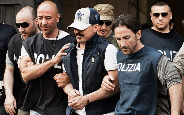 Iταλία: Από τη φυλακή σε κατ'οίκον περιορισμό εκατοντάδες μέλη της μαφίας λόγω κορωνοϊού