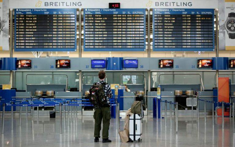 Εως τέλος Ιουνίου η NOTAM για πτήσεις εξωτερικού μόνο στο «Ελ. Βενιζέλος»