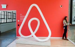apolyetai-to-25-ton-ergazomenon-tis-airbnb0