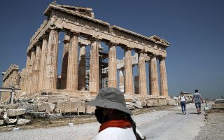 Φωτ: Reuters