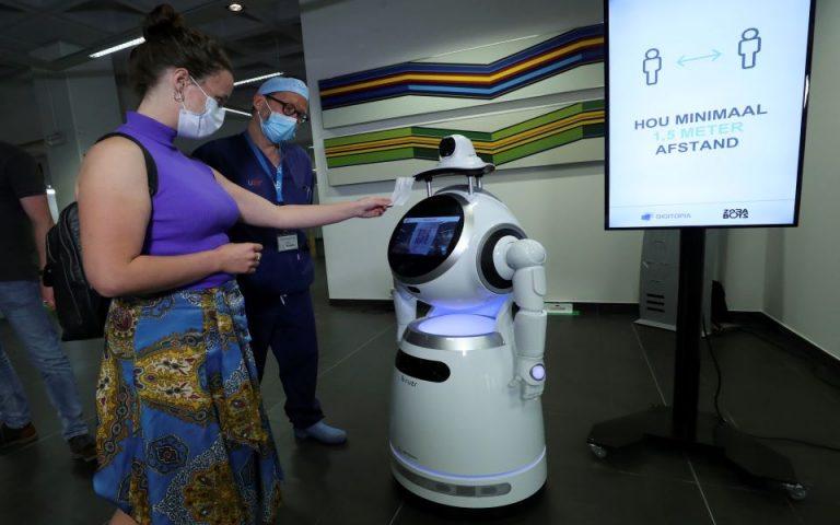 Ρομπότ COVID-19 σε νοσοκομεία του Βελγίου